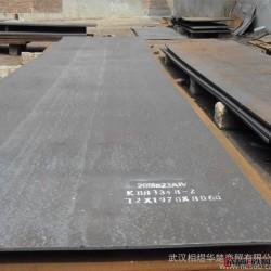 现货直销 首钢冷轧卷板 开平板 涟钢冷轧卷板 0.5-3mm铁板 可定制图片