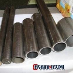 精密管液压无缝钢管 精密液压无缝钢管 精密管