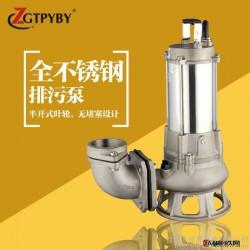不锈钢耐腐蚀离心泵50S10-10-0.75D 北京鸟巢在用 不锈钢耐腐蚀离心泵图片