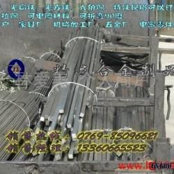 日本进口易切削钢08高强度易车铁