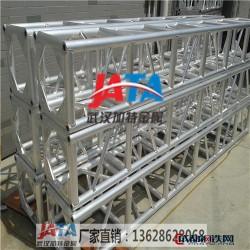 鋁合金鋁板架三角鋁板架演出舞臺桁架湖北 鋁合金圓管小桁架鋁合金方管小桁架圖片
