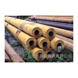 小口径结构管 厚壁机械加工管  小口径厚壁管  厚壁管价格 昌华物资图片
