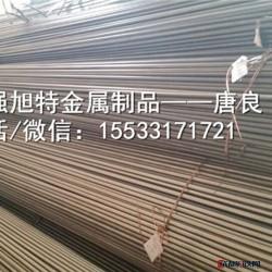 【旭特】 合肥精密光亮无缝钢管 光亮管价格 光亮管生产厂家  量大从优图片