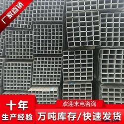 方管 矩形方管 矩形管 40801.5图片