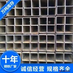 锦和通 方矩管 矩形管 无缝矩形管 501502.75图片