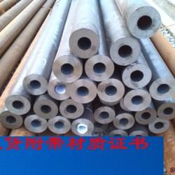 包钢 GB9948无缝钢管//GB9948石油裂化管图片