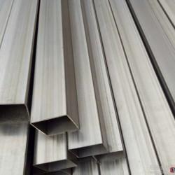 合肥 Q235B矩形管 Q235B矩形钢管 Q235B焊接矩形管 规格齐全图片