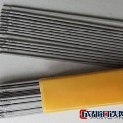 J807G低合金鋼焊條 低合金焊條電焊條焊條-萬宏耐磨焊條廠圖片