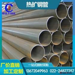 熱擴鋼管 大口徑收縮性強熱擴無縫鋼管 熱軋冷拔 熱擴無縫管熱擴鋼管 熱擴大口徑鋼管 熱擴無縫鋼管 大口徑薄壁擴管圖片
