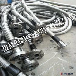 专业生产钻探胶管 高压石油钻探胶管 石油钻探胶管质优价廉图片