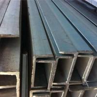 槽钢 大量批发 零售  现货  材质  Q195-Q235   Q235B  Q345B