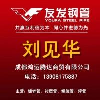 焊管  高頻焊管 大量 批發 國標 材質 Q195-Q235  規格全圖片