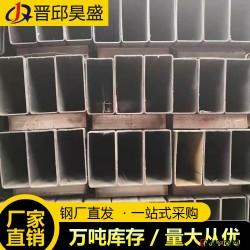 方矩管 矩形管 无缝矩形管 矩形方管 4060图片