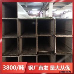 天津 方管 矩形管 宝臻钢铁 薄壁方管 矩形管图片