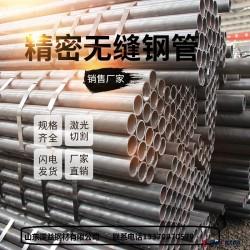 精密管精轧管专业生产 外径6mm-219mm之间合金精轧管厚壁光亮管 精密光亮管图片