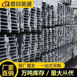 工字钢 天津工字钢 工字钢批发 优质工字钢