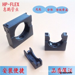 塑料波紋管PA尼龍波紋管專用固定支架軟管固定支架(帶蓋)圖片