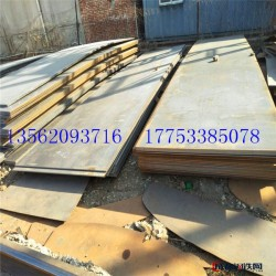 本钢 Q550D钢板厂家直销报价 Q550D钢板库存充足   供应热轧钢板  冷轧卷板  中厚板  开平板 规格齐全图片