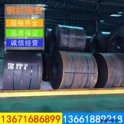 热轧板卷 汽车钢 高强板 低合金 Q345B/Q345BD/Q345E热轧板卷图片
