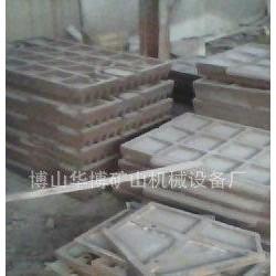 永霖直销鄂式破碎机配件  高锰钢配件