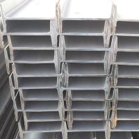 工字钢批发 材质Q195  国标 产地唐山 日照