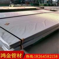 钛复合板 316不锈钢复合板 双相钢复合板 热轧不锈钢复合板图片