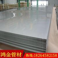 碳鋼不銹鋼復合板 太鋼不銹鋼復合板現貨 定做各種材質復合板圖片
