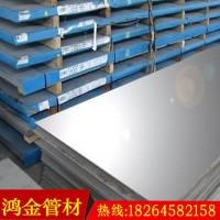 不銹鋼金屬復合板 Q345B+304不銹鋼復合板 不銹鋼復合板價格表圖片