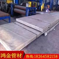 不锈钢复合板应用 铜钢复合板 镊钢复合板 Q235+316L不锈钢复合板图片