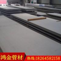 爆炸Q235B+316L热压不锈钢复合板 桥梁钢不锈钢复合板现货图片