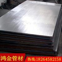 Q345B+304/1CR13不锈钢复合板 304不锈钢复合板价格