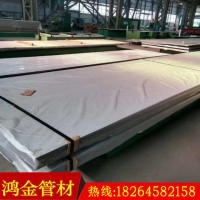 316L不锈钢复合板 321不锈复合板厂家 不锈钢防滑板现货图片