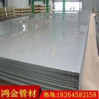 爆炸工艺316L+20G碳钢不锈钢复合板现货价格图片