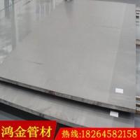 供应Q235B+321不锈钢复合板 316L+Q345B Q235B+316L不锈钢复合板图片
