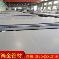 供应Q235B碳钢+310s耐高温不锈钢复合板 不锈钢复合板应用图片