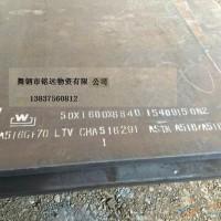 供应国标、美标、欧标容器锅炉钢板
