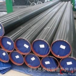 優質1寸-72寸水力工程專用碳鋼管 熱擴無縫管現貨廠家直銷圖片