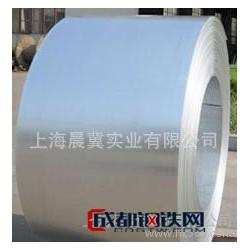 鍍鋁鋅鋼卷 耐指紋覆鋁鋅板 可以零賣 鋼材 價格行情圖片