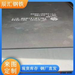 耐候钢板 Q235NH耐候板 现货 耐候 耐大气 钢板图片