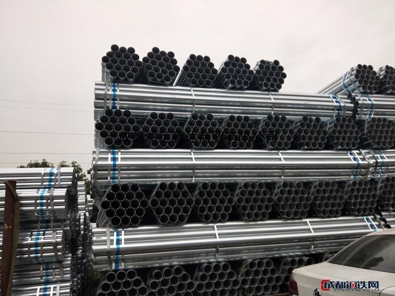 管材批发 成都镀锌管 材质Q235 友发