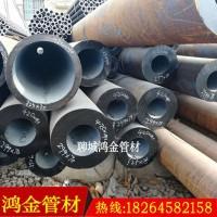【鸿金】销售聊城热轧厚壁钢管 大口径无缝管 20#无缝钢管、可切割零售 508*55mm图片