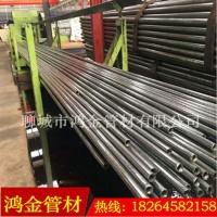 专业生产厚壁无缝钢管 精密钢管 小口径精密钢管 光亮管 价格优惠图片