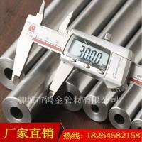专业生产高精度精密管,小口径精密钢管,光亮管 公差正负5丝,规格齐全图片