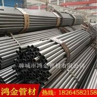 绗磨钢管 绗磨钢管价格 绗磨钢管批发 绗磨钢管厂家