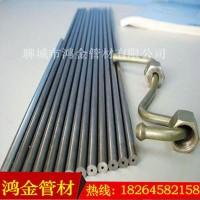 绗磨管厂家 大口经油缸管,316L不锈钢绗磨管,液压绗磨管 不锈钢绗磨管
