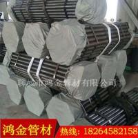 精密钢管厂家 销售薄、中、厚壁精密管 定制各种规格精密无缝管