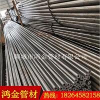 供应轴承精密钢管 精密无缝管 小口径精密钢管 光亮管 毛细精密管
