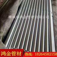 精密钢管无缝管 40cr精密光亮钢管 40cr精密钢管厂家