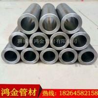 套筒专用钢管 45号套筒用精密钢管 精轧退火钢管 钢筋连接套筒用钢管