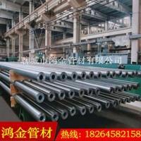 合金鋼管高壓管?合金精密鋼管 鎮江合金鋼管圖片